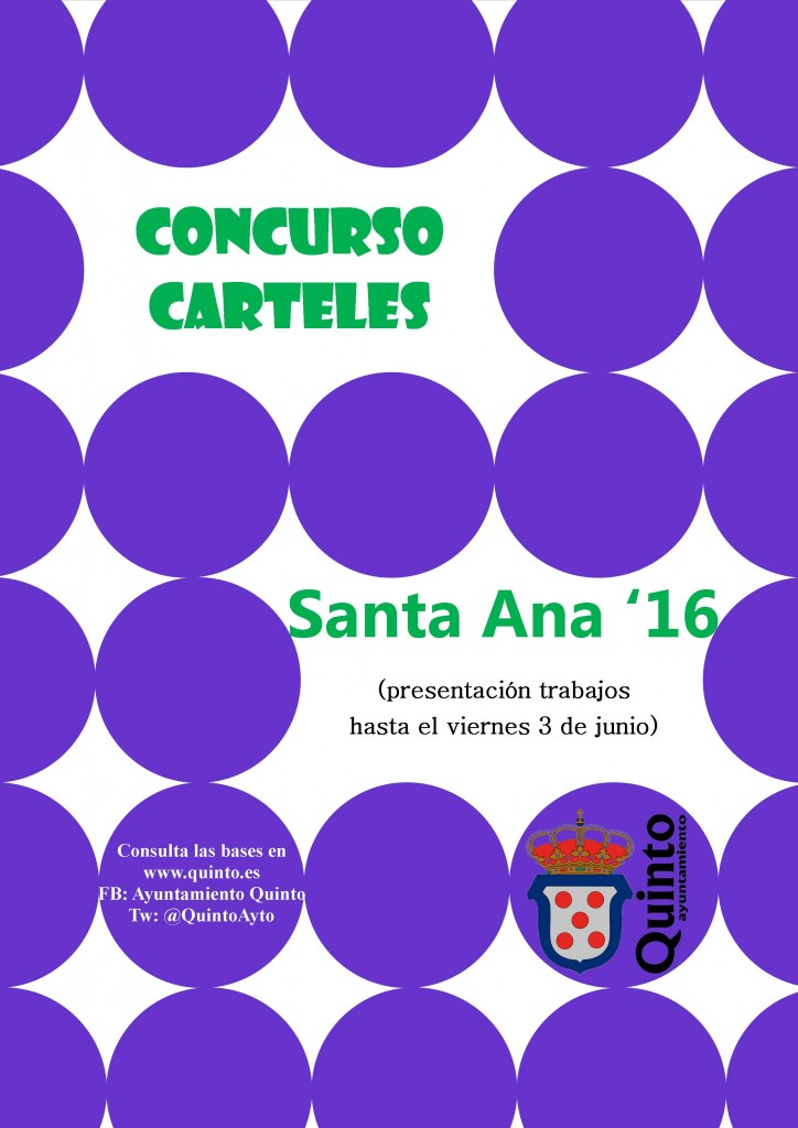 ConcursoCartelesFiestas2016